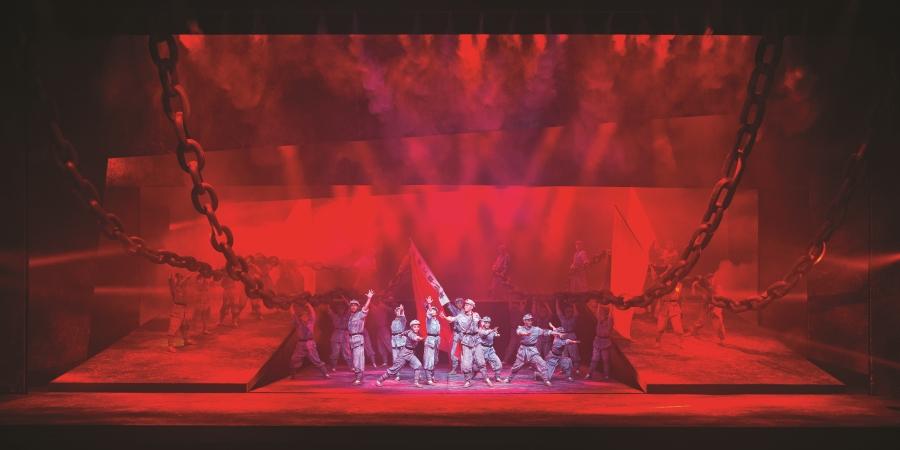 "Northern Kunqu Opera Theatre's ""Victory on Luding Bridge."""